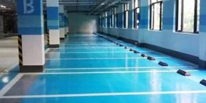 耐98%浓硫酸自流平地坪涂装体系
